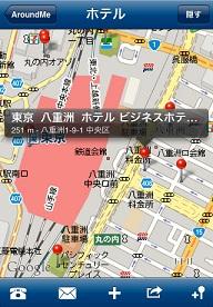 iPhone おすすめアプリ aroundme3