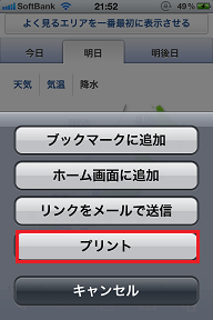 Airprint2.png