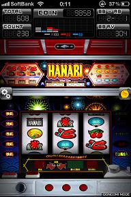 HANABI5.png