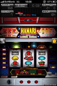HANABI6.png
