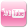 iPhone おすすめ 無料 アプリ akb.png