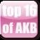 akb5.png