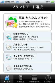 netprint1.jpg