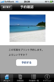 netprint2.jpg