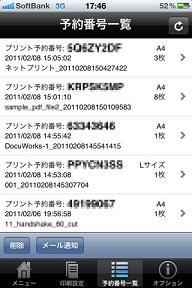 netprint3.jpg