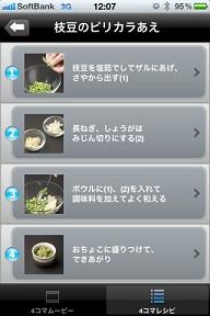 otyoko3.jpg