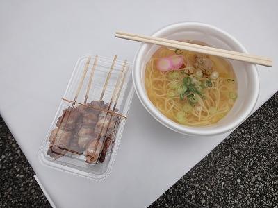 畑山温泉「土佐ジロー串とラーメン」