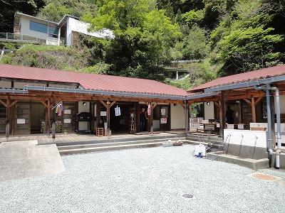 大川村「村のえき」