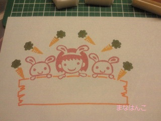 NEC_0189_20101113223641.jpg
