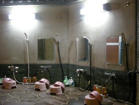 大浴場(小さい方)