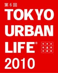 TokyoUrbanLife2010