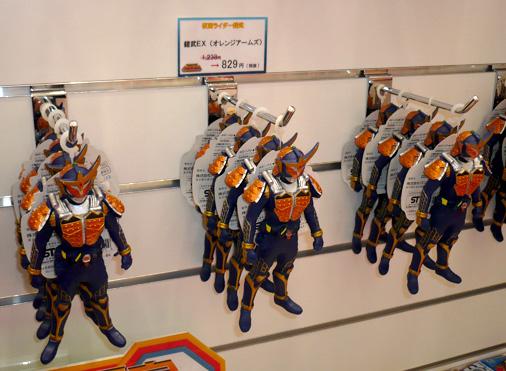 ナムコアクションミュージアム 東映ヒーローワールド ヒーローズショップ