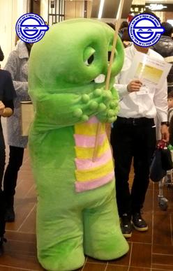 イオン幕張 1st ANNIVERSARY 広報宣伝部長 ガチャピン