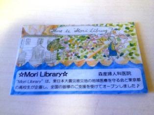 moriL2.jpg