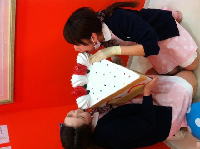 ケーキ椅子2