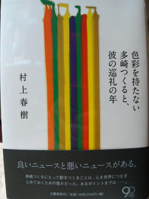 DVC00334.jpg