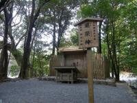 内宮滝祭神(たきまつりのかみ)