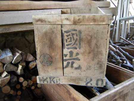 リンゴ箱1