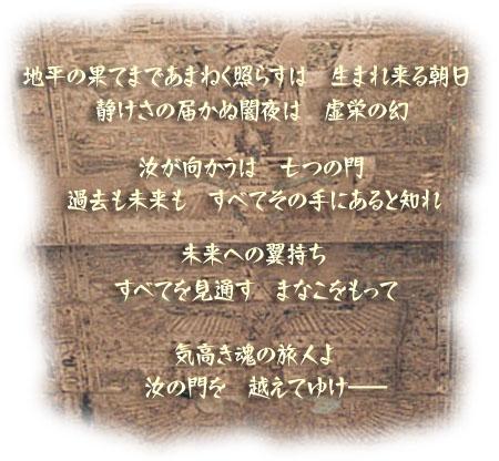gate_white.jpg