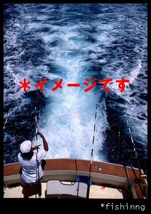 釣りイメージ