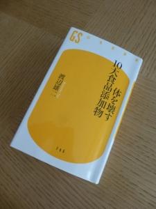 book_20140114181656a30.jpg