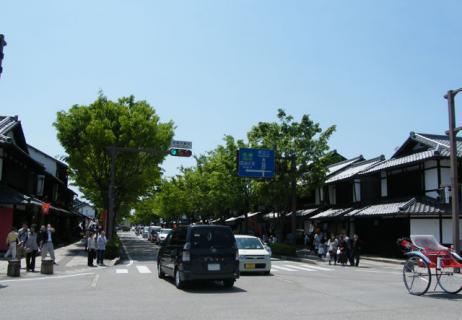 彦根旅1204-8