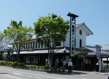 彦根旅1204-10
