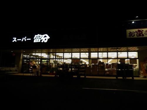 2013.12.23 イブイブのイルミネーション(木更津市内富分) 039