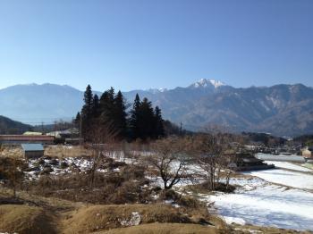 2月5日の山