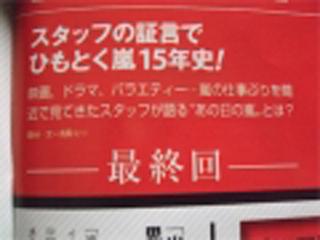 11-12じょん7