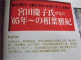 11-12じょん16