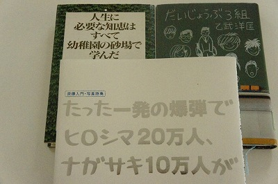 _DSC3174.jpg