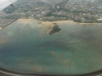 沖縄1日目4