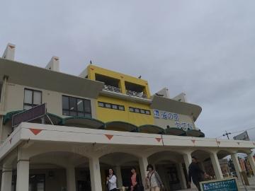 沖縄4日目4