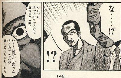 kaitan12.jpg