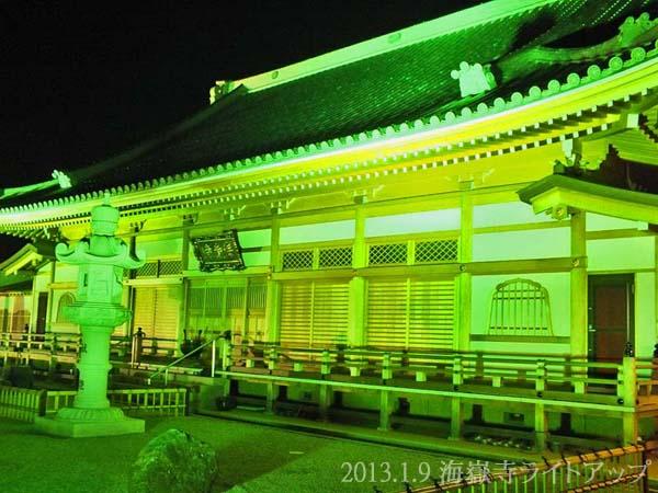 海嶽寺ライトアップ2