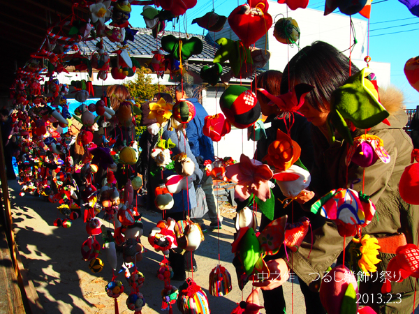 2013中之作つるし雛飾り祭り12