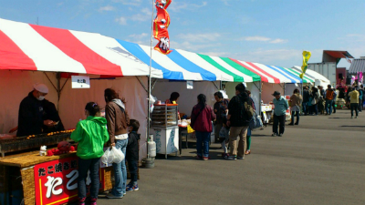 浜街道・食と物産の大交流祭1