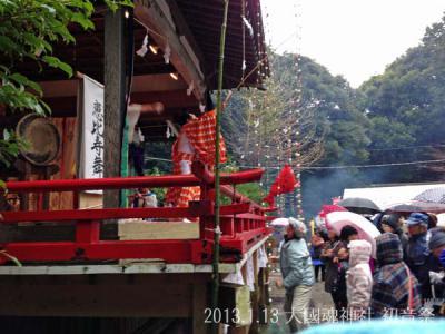 初音祭 恵比寿舞2