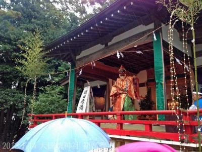 初音祭 猿田彦舞