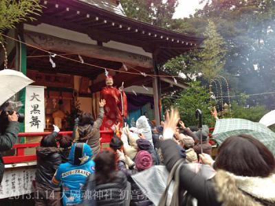 初音祭 大黒舞3