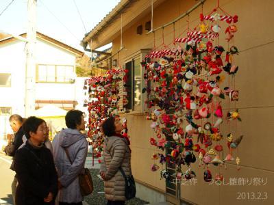 2013中之作つるし雛飾り祭り4