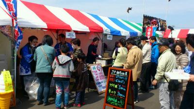 浜街道・食と物産の大交流祭5