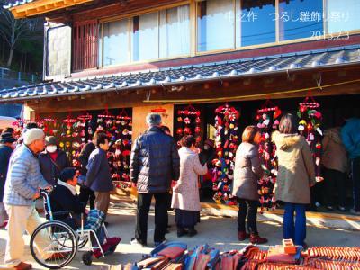 2013中之作つるし雛飾り祭り9
