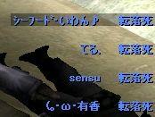 ScreenShot_17 A
