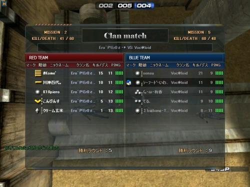 ScreenShot_20+A_convert_20101019002713.jpg