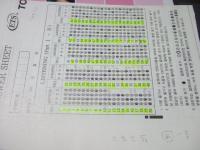 韓国版解答用紙