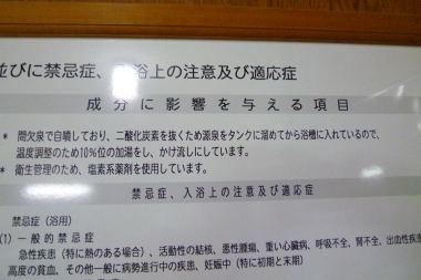P1000944.jpg