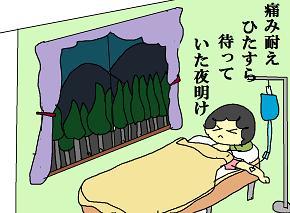 川柳:夜明け