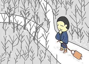 ソリ遊び 8